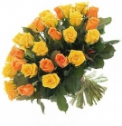 Yellow and Orange 24-27 inch stems