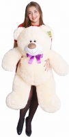 Peach color Bear of 130-140 cm
