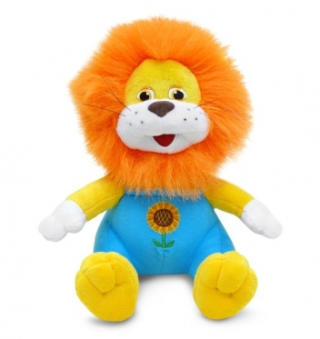 A Very Scary Lion, 25-35 cm